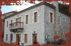 Kosmas- Arcadia,  Peloponnese, Greece. Traditional house in Kosmas-Greece - Kosmas, Non US or Canada, Greece